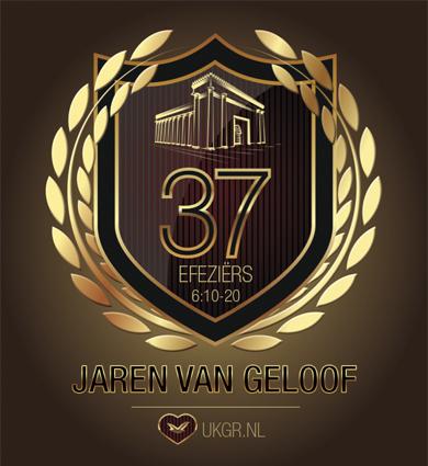 Logo37Jr01